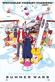 Movie Night: Summer Wars @ Acoustic Café | Winona | Minnesota | United States